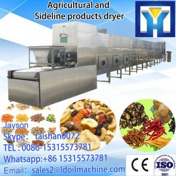 Best price fowl manure dewatering machine ,sheep dung separator sludge dewatering machine made in China