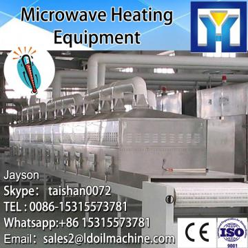 Tunnel Microwave Spices Sterilizing Machine--Shandong LDLeader