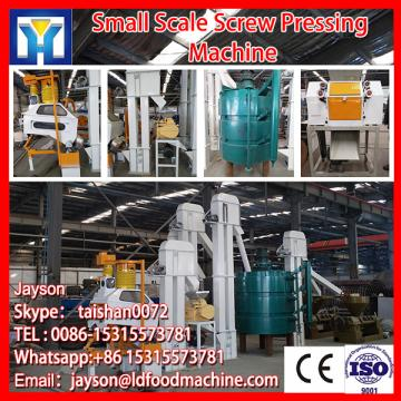 TXP160 dry extruder for soybean or rice bran