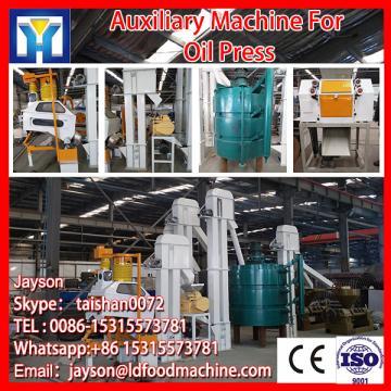 Palm Fiber Oil Press