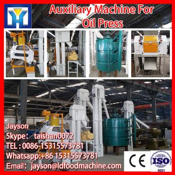 Small Type Cooking Oil Refinery