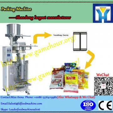 Vertical Type Weighing and Packing Machine Pillow Bags Snacks Food Packing Machine/Snack Packing Line