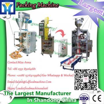 Powder quantitive packing machine