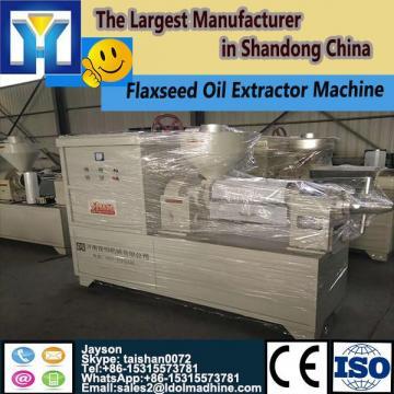 wax gourd dewatering machine(13837171981)