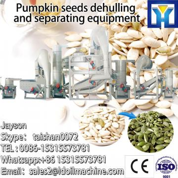 Salable sunflower seeds processing machine