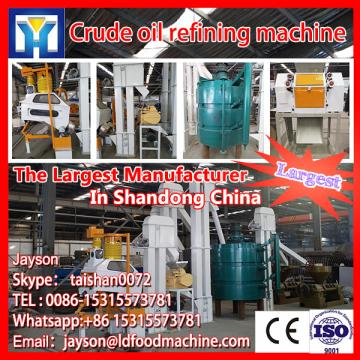 2017 Hot Sale Turnkey Mustard Oil Refining Machine