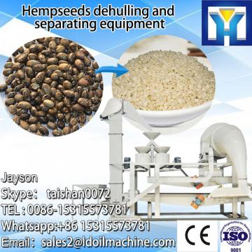 Stainless steel poultry meat and bone separating machine