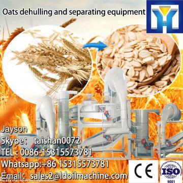 High Quality Oats Shell Hulling Machine