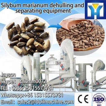 Stainless steel 50L basket type hydraulic ice grape press machine