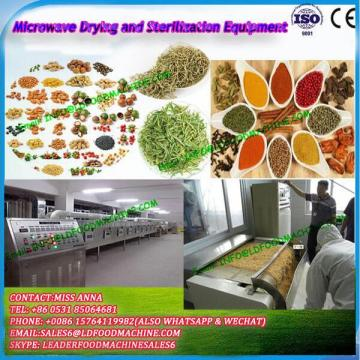 Green Wooden Floor Tea Drying and Sterilization Equipment