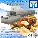 China new type big capacity pumpkin seeds roasting line