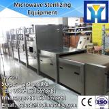 100KW microwave soybean sterilizing machine