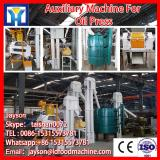 CE approved professional hemp oil extraction machine