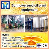 with small press oil extractor vegetable oil factory cold press oil seed machine