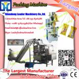 High quality automatic wheat flour packing machine