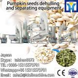 Professional Hemp Dehuller Sunflower Seeds Dehulling Machine for Hemp Seed