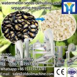 High Quality Sunflower Seed Peeling Dehulling Hulling Machine
