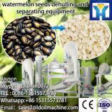 Stainless steel Hemp seeds dehulling machine +86