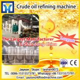 Turnkey Factory Price Palm Oil Processing Machine