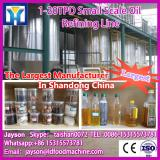 CE Turnkey Edible Cooking Oil Refinery Production Line