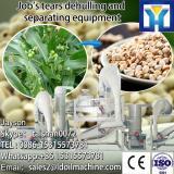 5XJC-3 Grain specific gravity separator