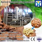 high efficiency almond shell separating machines/apricot almond shell and kernel separator