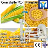 Agricultural machinery corn seed removing machine | corn kernel shelling machine