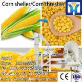 Home use corn shelling machine | corn processing machine made in China
