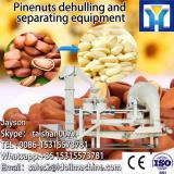 2015 poultry equipment suppliers in south africa, automatic chicken plucker