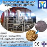 maize thresher maize sheller & thresher maize peeling machine corn peeler