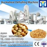 Best Sale! Buckwheat Husk Skin Peeling Machine
