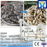 sunflower seed hulling machine