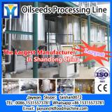 Palm oil processing machine,Palm oil production line, Crude Palm oil refinery machine