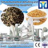 shuliy brand arrowroot Starch extraction Machine/arrowroot processing machine & extract equipment