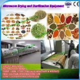 Green Non-Woven Tea Drying and Sterilization Equipment