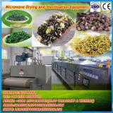 Green Dog Food Tea Drying and Sterilization Equipment